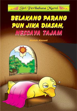 Cover Itik Maruwiah Ahmat