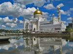 Omar Ali Mos Brunei