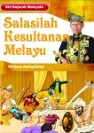 Siri Sejarah Malaysia
