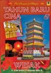 cover CINA