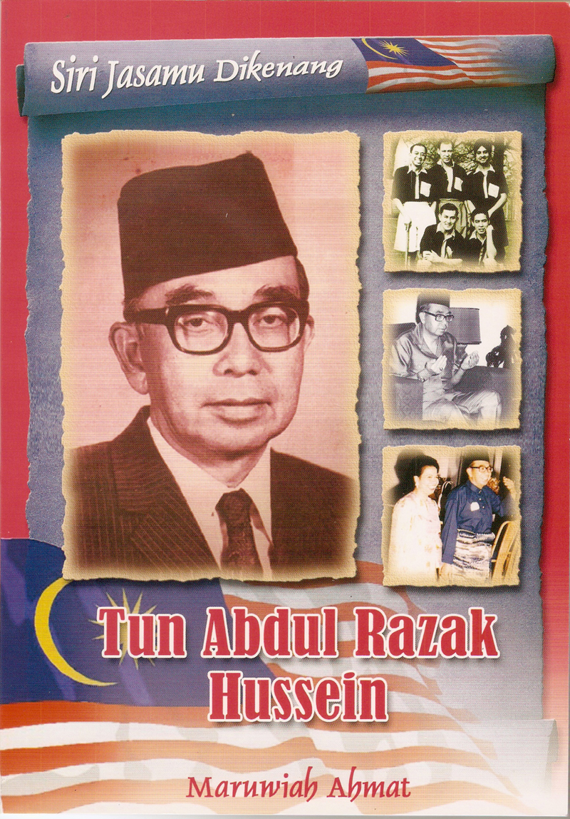 Tunku Abdul Rahman Maruwiah Ahmat