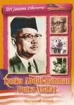 Tunku Abdul Rahman Putra