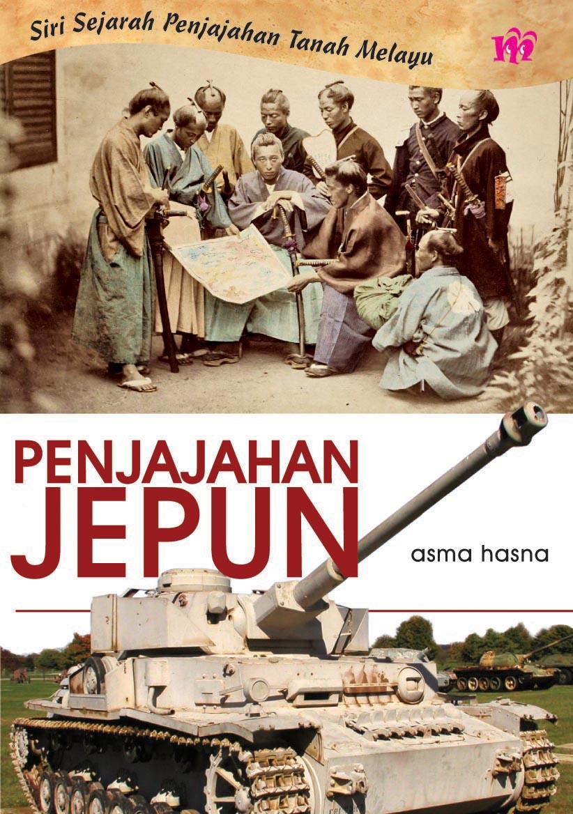 Penjajahan British Maruwiah Ahmat