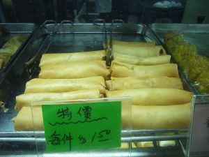 Spring roll China