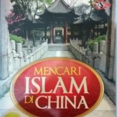cari-islam-china-sc-ln-s